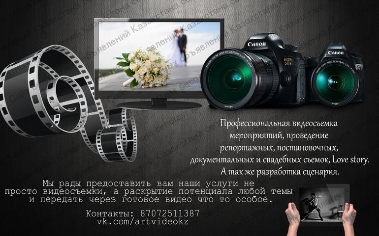 купите реклама свадебного фотографа слоганы обноски настолько