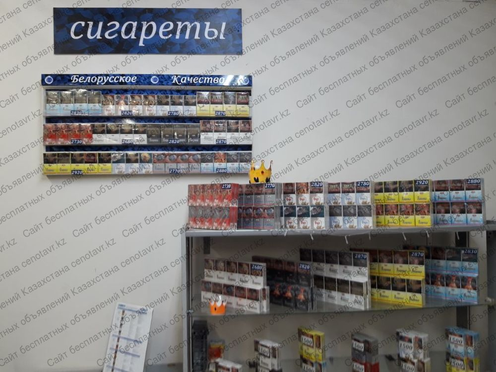 Алматы сигареты оптом казахстанские сигареты в самаре купить