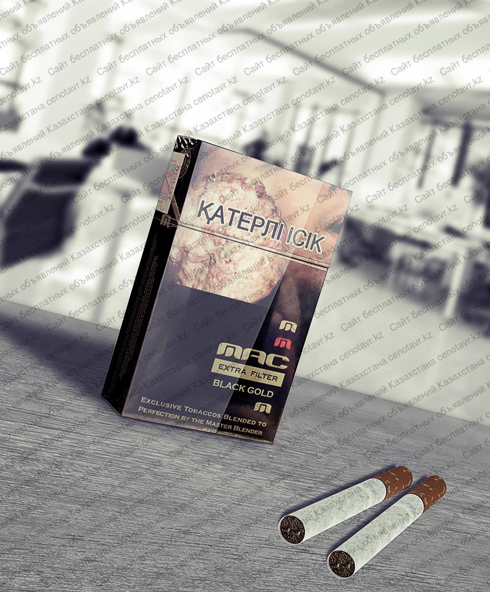 куплю сигареты из казахстана