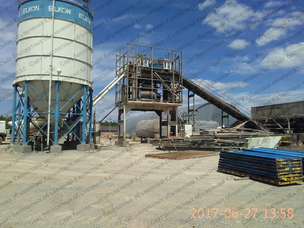 бетон заводы в алматы