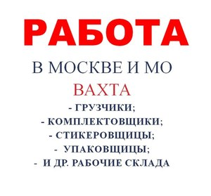Работа для девушек атырау работа в красноярске без опыта для девушек