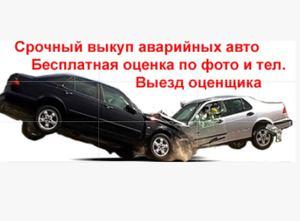 Автоломбард продажа в павлодаре аренда автомобилей москва дешево без залога